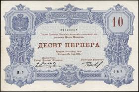 Montenegro P.18 10 Perpera 1914 (2)