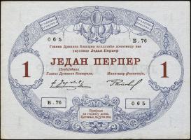 Montenegro P.15 1 Perper 1914 (2)