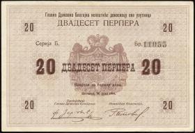 Montenegro P.11 20 Perpera 1914 (3+)