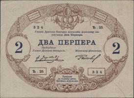 Montenegro P.16 2 Perper 1914 (1/1-)