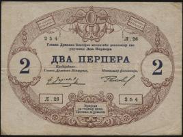 Montenegro P.16 2 Perper 1914 (3)