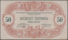 Montenegro P.20 50 Perpera 1914 (2-)