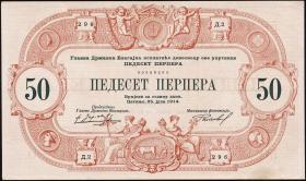 Montenegro P.20 50 Perpera 1914 (1/1-)