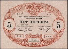 Montenegro P.17 5 Perpera 1914 (2+)