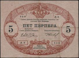 Montenegro P.17 5 Perpera 1914 (3)