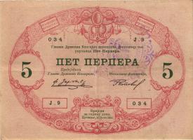 Montenegro P.17 5 Perpera 1914 (2)