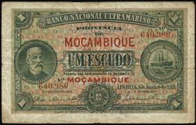 Mozambique P.081 1 Escudo 1941 (4)