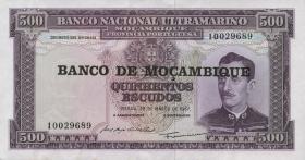 Mozambique P.118 500 Escudos 1976 (1967) Prov. Ausgabe (1)