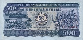 Mozambique P.131b 500 Meticais 1986 (1)