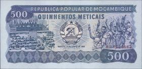 Mozambique P.131a 500 Meticais 1983 (1)