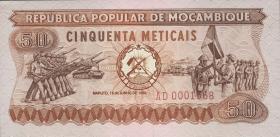 Mozambique P.125 50 Meticais 1980 (1)