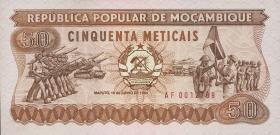 Mozambique P.129a 50 Meticais 1983 (1)