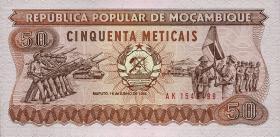 Mozambique P.129b 50 Meticais 1986 (1)