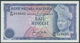Malaysia P.13a 1 Ringgit (1976) (1)
