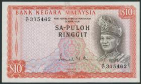 Malaysia P.15A 10 Ringgit (1976-81) (2-)