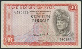 Malaysia P.15A 10 Ringgit (1976-81) (3)