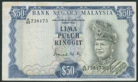 Malaysia P.16 50 Ringgit (1976) (3)