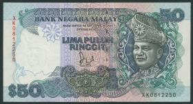 Malaysia P.31 50 Ringgit (1987) (1)
