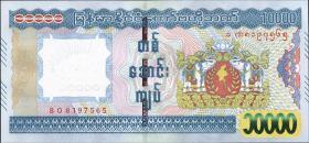 Myanmar P.82b 10000 Kyats (2015) (1)