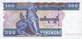 Myanmar P.74b 100 Kyats (1994) (1)