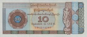 Myanmar P.FX3 10 Dollars (1993) (1)