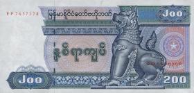 Myanmar P.75b 200 Kyats (1991-98) (1)