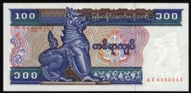 Myanmar P.74a 100 Kyats (1994) (1)