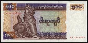 Myanmar P.76a 500 Kyats (1994) (1)