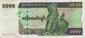 Myanmar P.77b 1000 Kyats (1998) (3+)