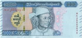 Myanmar P.neu 1000 Kyats (2019) (1)