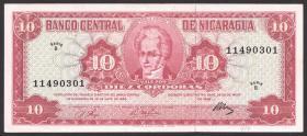 Nicaragua P.117 10 Cordobas 1968 (1-)