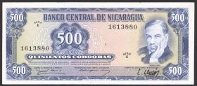 Nicaragua P.133 500 Cordobas 1979 (1)
