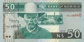 Namibia P.07 50 Dollars (1999) 7-stellig (1)