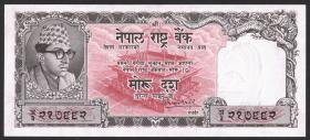 Nepal P.10 10 Rupien (1960) (1)