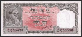 Nepal P.14 10 Rupien (1961) (1/1-)