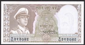 Nepal P.18 10 Rupien (1972) (1)