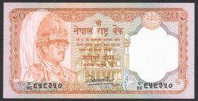 Nepal P.32 20 Rupien (1982-87) (1)