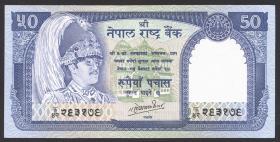 Nepal P.33b 50 Rupien (1983-) (1)