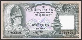 Nepal P.34c 100 Rupien (1981-) (1)