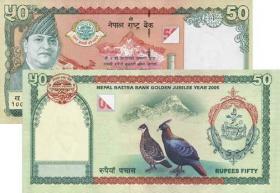 Nepal P.52 50 Rupien 2005 Gedenkbanknote (1)