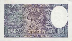 Nepal P.05 5 Mohru (1951) (1)