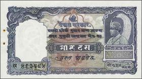 Nepal P.06 10 Mohru (1951) 2. Ausg.(1)