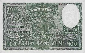 Nepal P.07 100 Mohru (1951) 2.Ausg. (1)