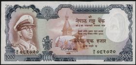 Nepal P.21 1000 Rupien (1972) (1)