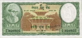 Nepal P.15 100 Rupien (1961) (1)