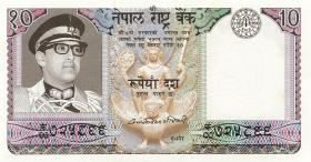 Nepal P.24 10 Rupien (1974) (1)