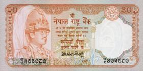 Nepal P.38a 20 Rupien (1988-) (1)