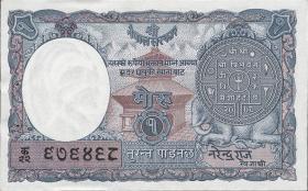 Nepal P.01b 1 Mohru (1951) (1)