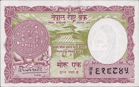 Nepal P.08 1 Mohru (1960) (1)