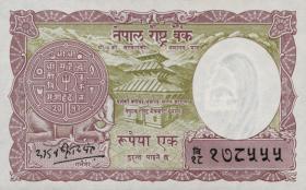 Nepal P.12 1 Rupie (1965) (1)